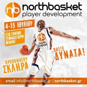 nothbasket_player_development_2016